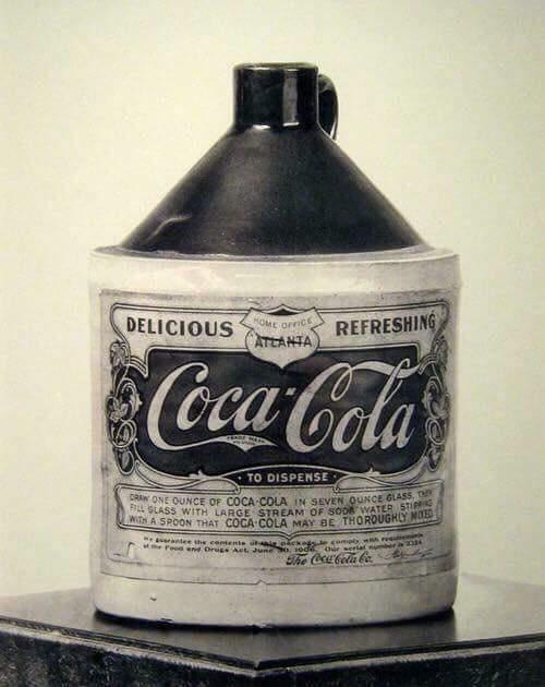 Первая Кока Кола